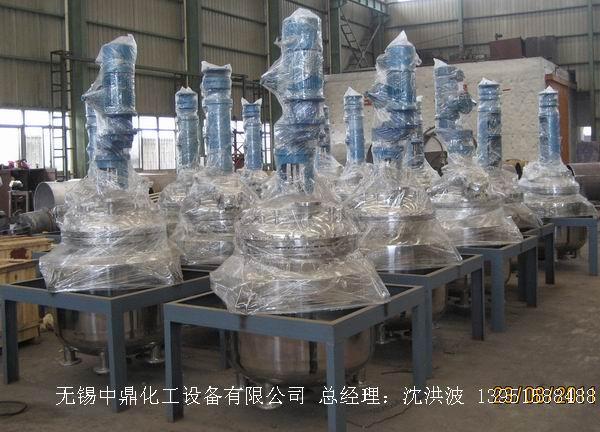 反应釜电加热器,电加热反应釜