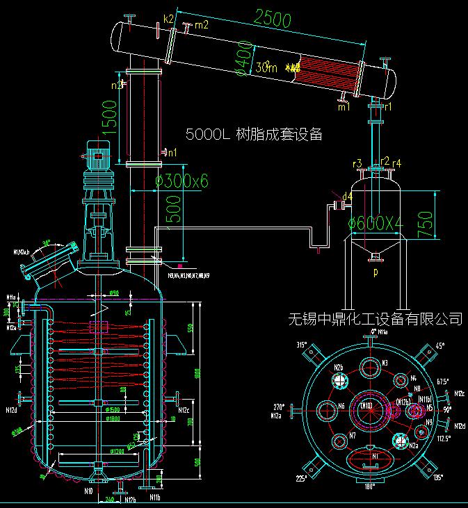 酚醛树脂反应釜,聚酯树脂成套设备