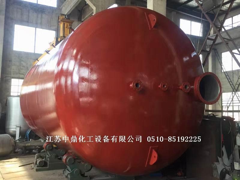 上海凯波特种电缆料厂有限公司 40方油罐