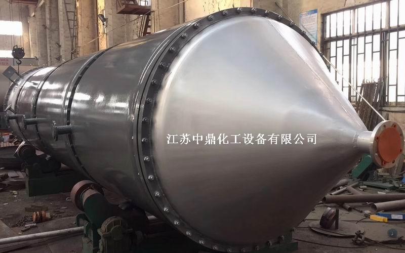 东营明德化工有限公司25平方刮板蒸发器