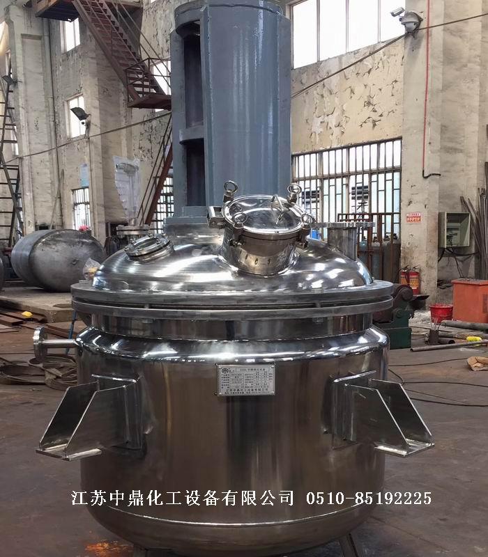 嘉兴千纯生物科技公司 500L高速搅拌釜