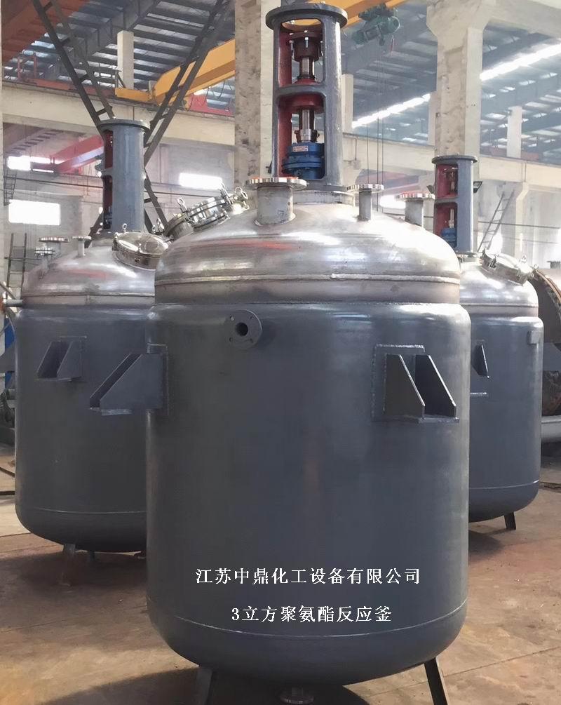 濮阳市聚龙聚氨酯材料公司 3台反应釜