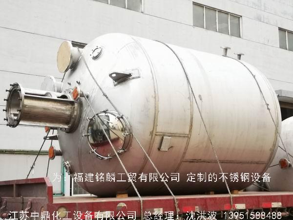 福建铭麟工贸有限公司定制的不锈钢设备