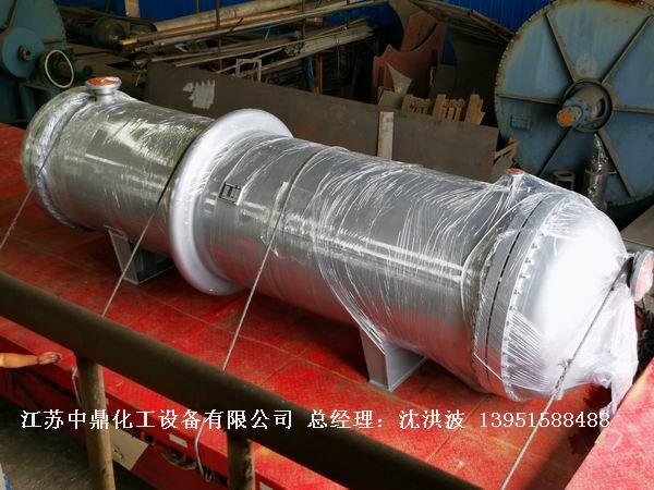 热交换器  固定管板式换热器  管壳式换热器