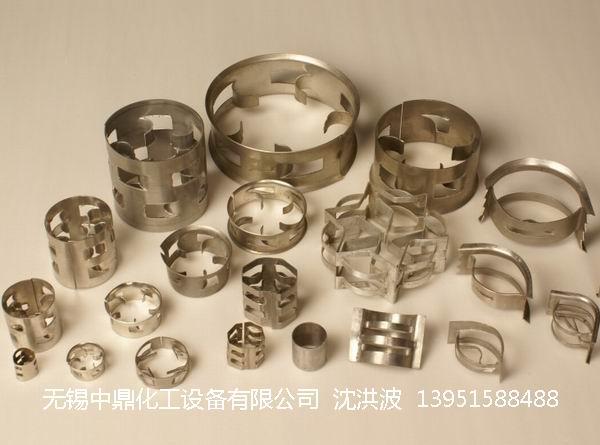 不锈钢鲍尔环、不锈钢矩鞍环、阶梯环、 无锡中鼎