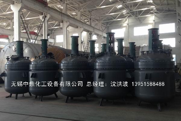 太仓市明光乳化厂