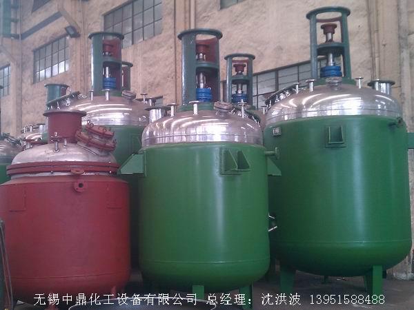 中国南海工程有限公司