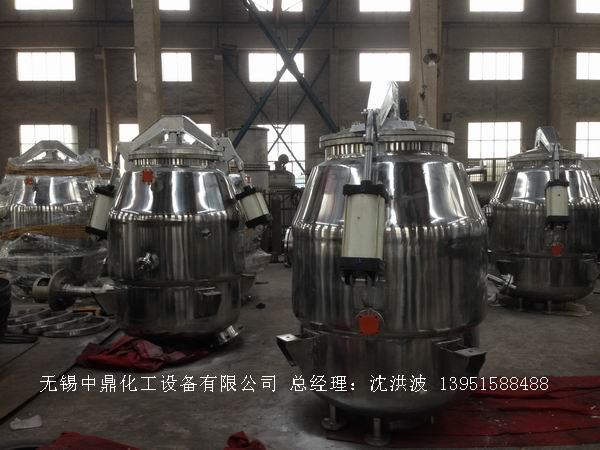 宁夏启元制药有限公司