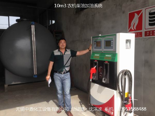 上海浦东新区农机合作总社