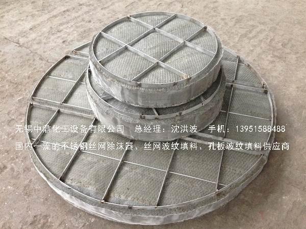 山东成泰化工公司(汽油提炼项目)