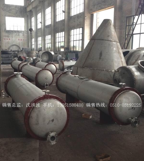 浙江衢州建橙有机硅有限公司