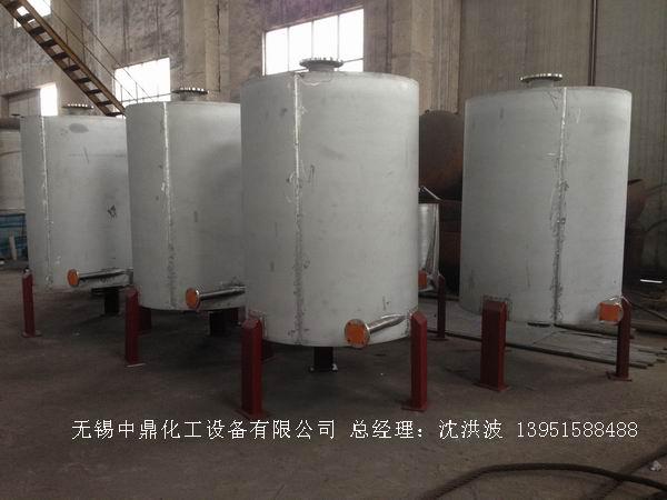 吴江梅堰三友染料化工有限公司