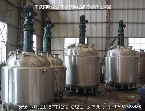 湖南亚帝科技有限公司