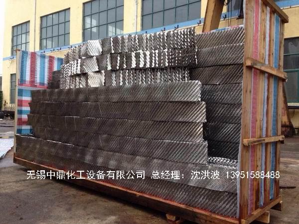 华东石油成套设备扬中有限公司