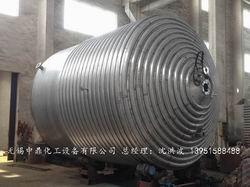 陕西恒润化学工业有限公司