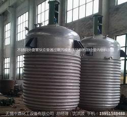 浙江伟博化工科技有限公司