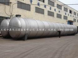 上海永合企业发展有限公司