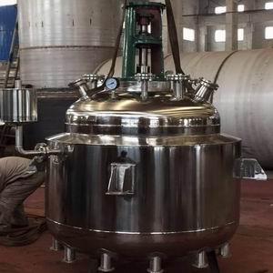电加热反应釜 电加热反应罐 电加热不锈钢反应釜