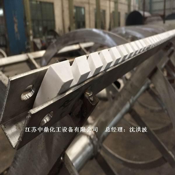活动刮板式薄膜蒸发器  滑动式刮板薄膜蒸发器